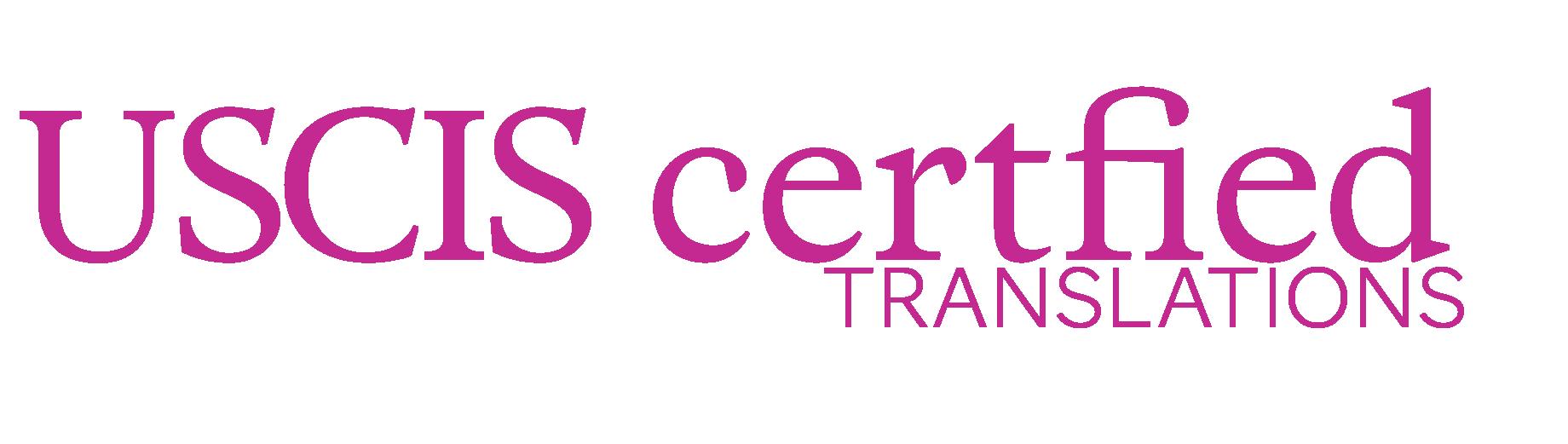 USCIS Certified Translations